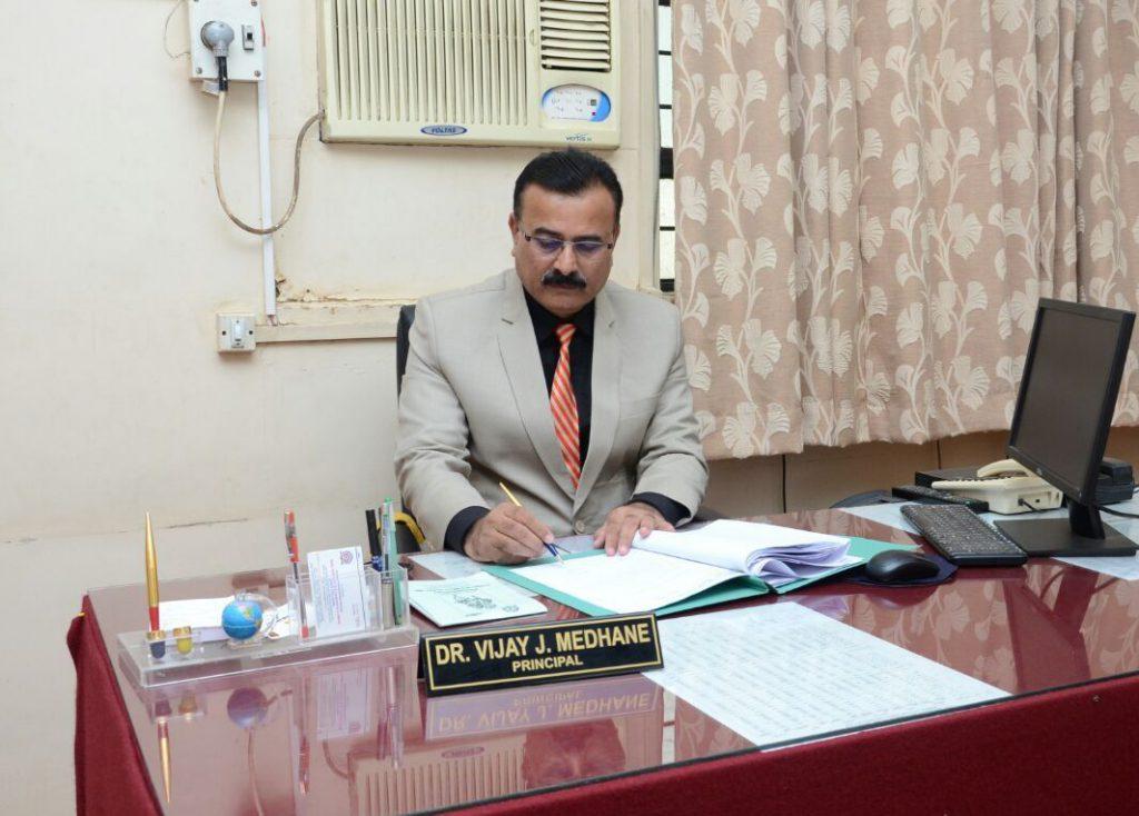 Dr. V. J. Medhane, Principal, MVP SVKT College, Nashik.
