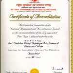 1st NAAC Accreditation Certificate First Cycle